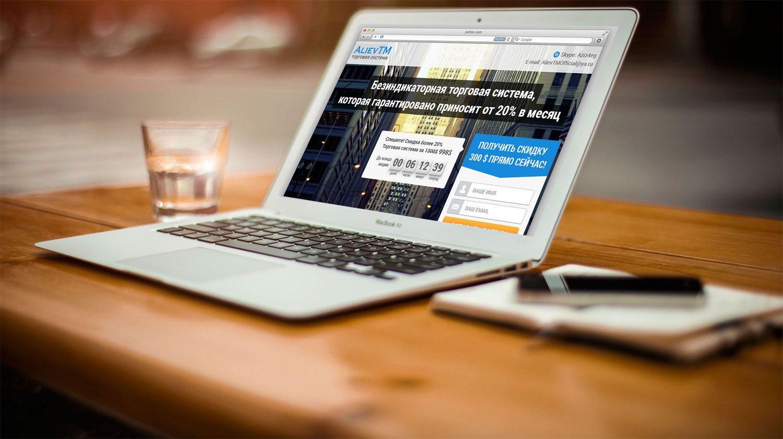 Заказать продвижение сайта в поисковых системах