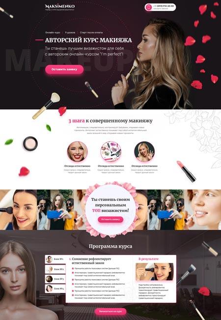 Продающий сайт с продвижением маркетинговое агенство Теплый Стан